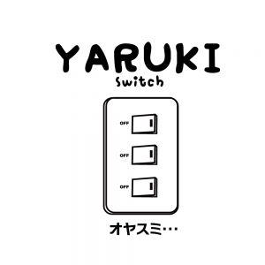 yaruk-oyasumi