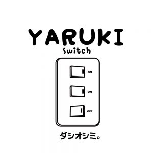 yaruki-dasiosimi