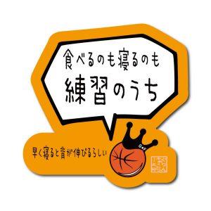 sticker_grin_5-m-01-dl