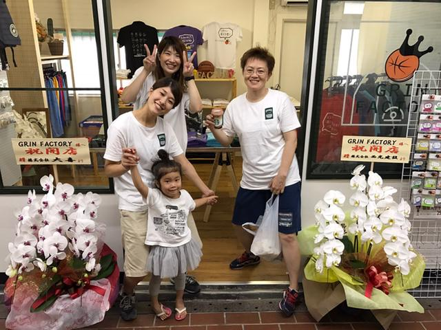 GRIN★FACTORY神戸元町高架下店