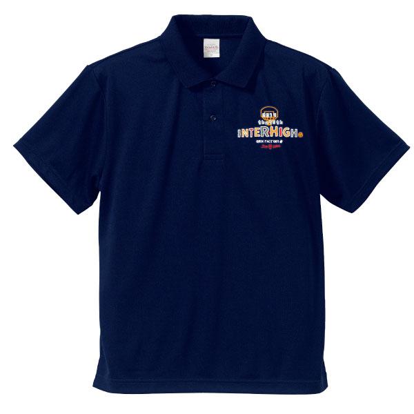 インターハイ記念ポロシャツ