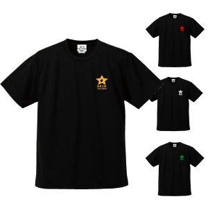 ワンポイントバスケTシャツ(ブラック)