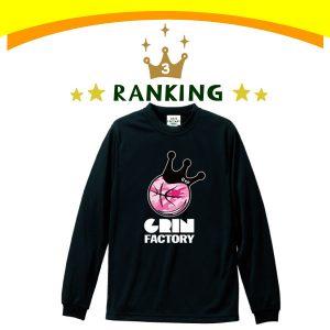 グリン王子カモフラ バスケットボール長袖Tシャツ