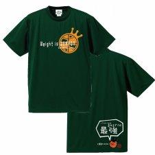 dryt-saikyo-darkgreen-600
