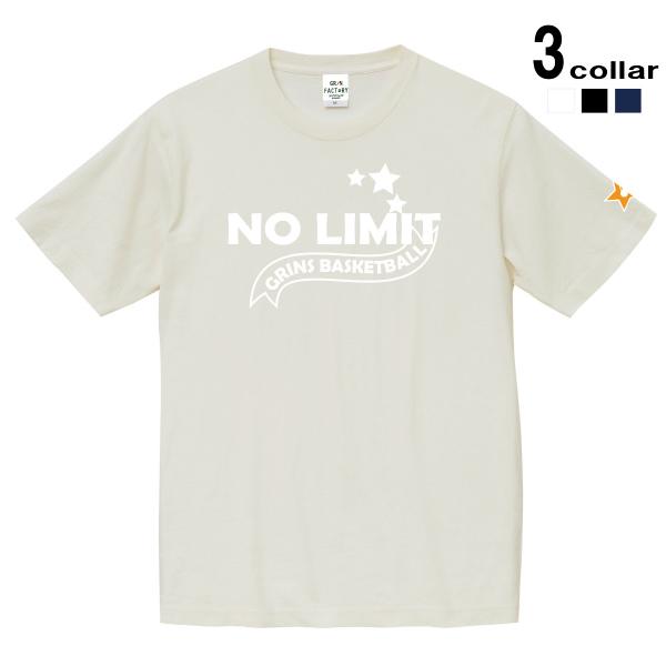 新作バスケウェアランキング5位「NO LIMIT」バスケットボールTシャツ(コットン)
