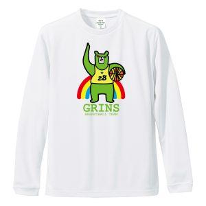 ドライ長袖Tシャツ 「グリンベア:緑ま!(りょくま)」