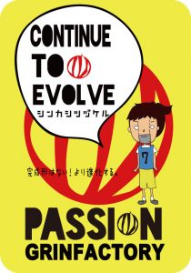 CONTINUE TO EVOLVE ステッカー