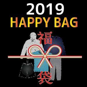 2019 GRINFACTORY 福袋