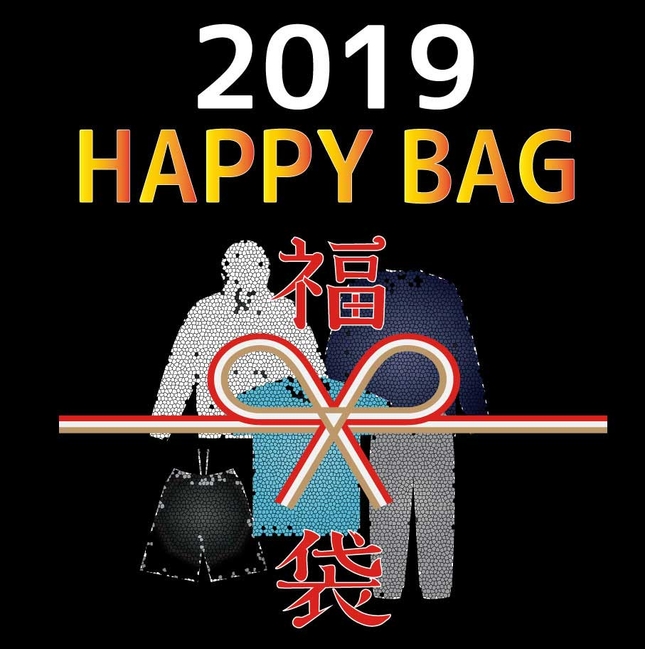 2019福袋