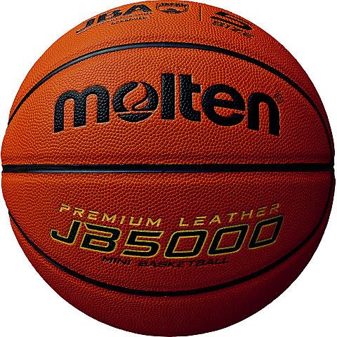 ミニバス 5号ボール