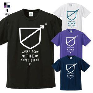 バスケTシャツ「コテイガイネン」