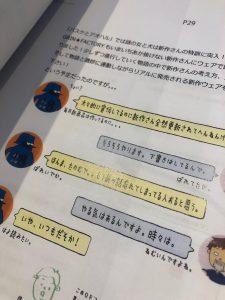 バスケウェア GRIN★FACTORY