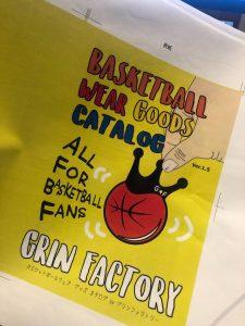 バスケットボールウェア GRIN★FACTORY