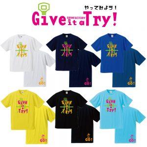 バスケTシャツ「Give it a Try」