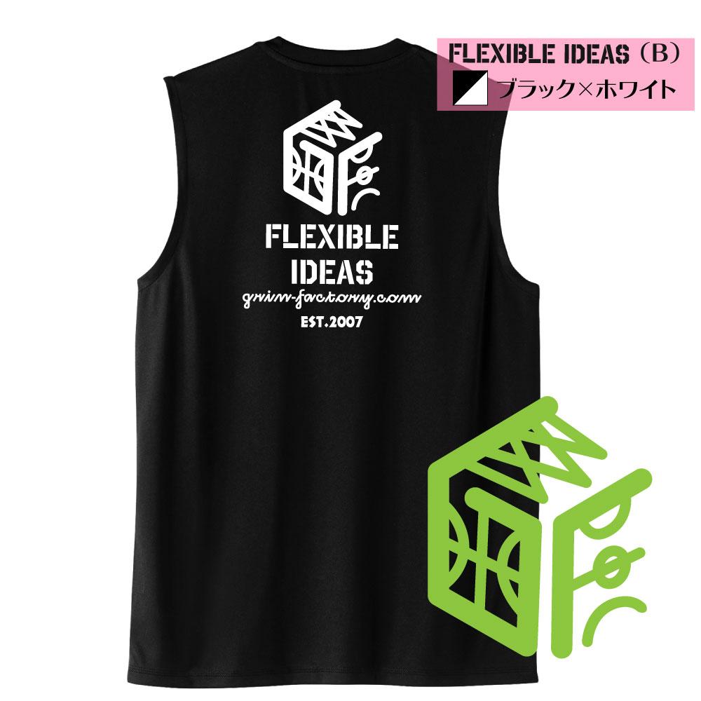 ノースリーブ「Flexible ideas(B)」バックデザイン