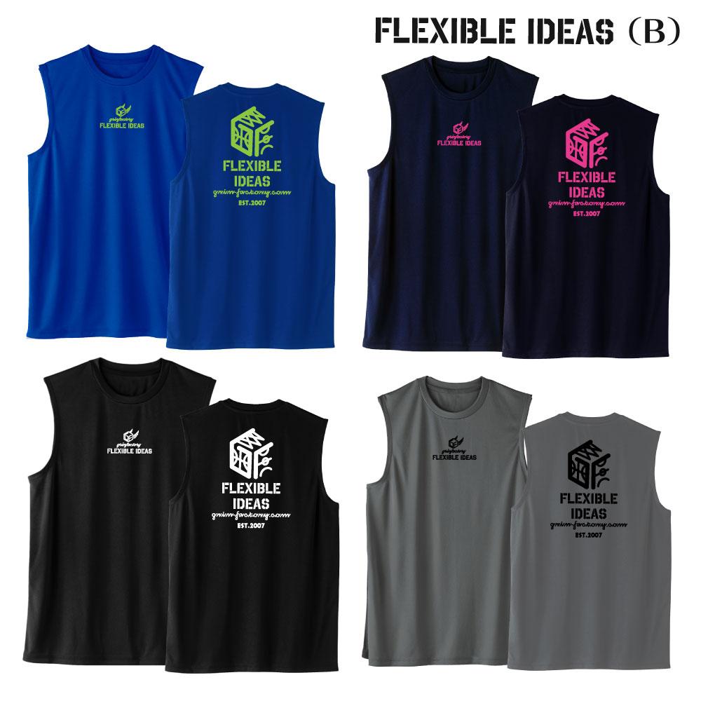 FLEXIBLE IDEAS タイプB