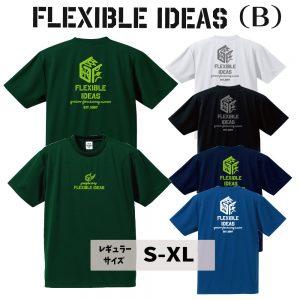 バスケTシャツ「Flexibleideas」(タイプB)