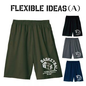 バスパン「Flexibleideas」(タイプA)