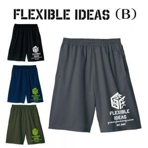 バスパン「Flexibleideas」(タイプB)