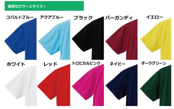カラーは10種類